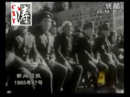新闻简报 1964年第47号 阿尔巴尼亚人民军歌舞团访大寨