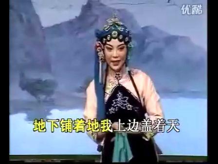 吕剧(伴奏)《井台会》蓝瑞莲听他言.李萍
