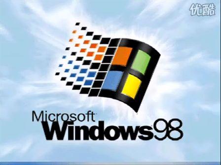 Windows系统开机声效集锦