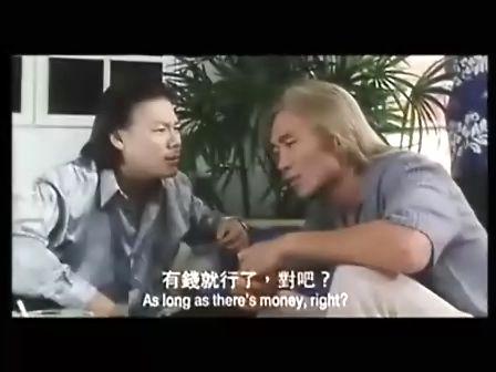 古惑仔8地狱龙01图片