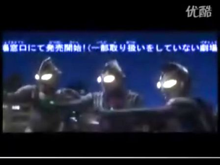 专辑: 奥特曼08年剧场版--大决战!超奥特八兄弟