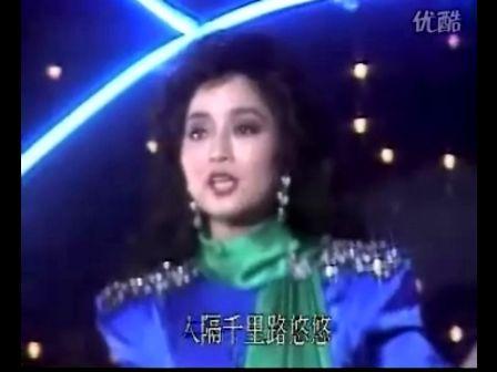89春晚徐小凤《明月千里寄相思》