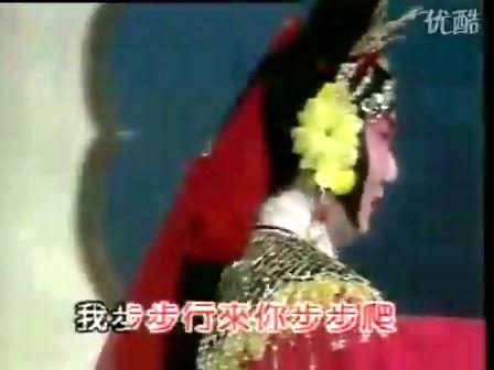京剧《红娘》选段(叫张生)