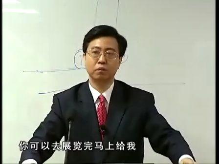 李光斗品牌营销2 智慧中国