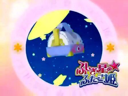 视频 观看 在线 神秘星球孪生公主/神秘星球孪生公主...