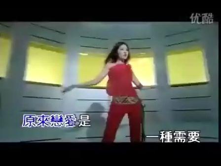 陈慧琳 - 爱情来了