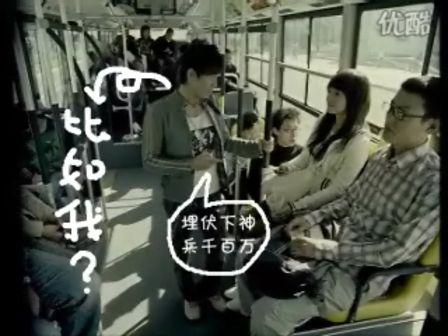 想不到的反转:恶搞NOKIA广告!