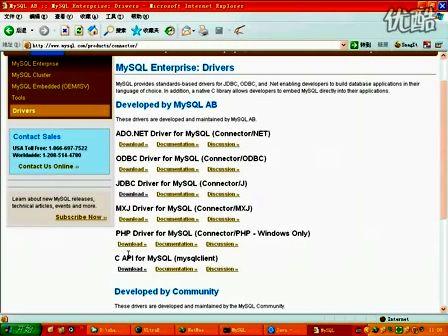 MySQL简明视频教程6