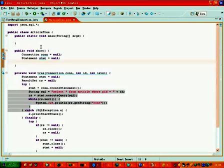 MySQL简明视频教程9