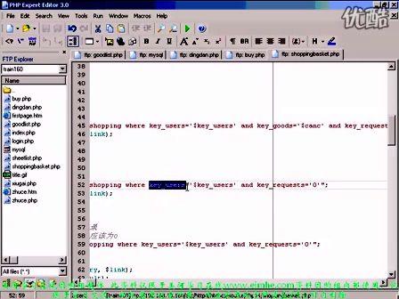 PHP加MySQL网站设计入门实践实战篇30C