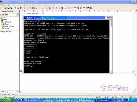 PHP加MySQL网站设计入门实践实战篇35