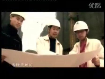 福州话歌曲  《出门就是一条龙》  MTV   林依伦