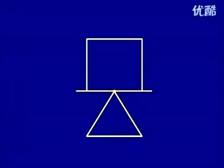 初一数学下35利用轴对称设计图案 更多学习资源请看左边详细介绍