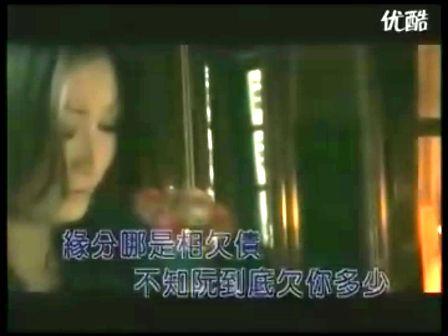 '王瑞霞'~〔闽南语歌曲〕~【阮是欠你多少】~[超好听滴歌!听了不要哭噢]~MTV