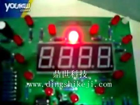 diy18f开发板电路图