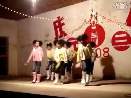 2008年元旦文艺晚会节目  舞蹈《彩虹的微笑》