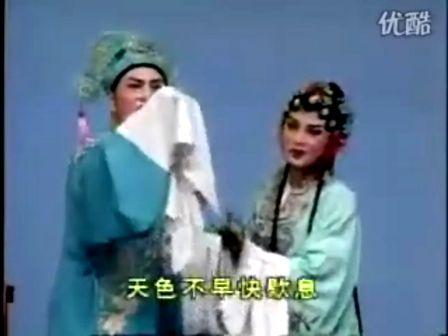 吕剧〈龙凤面〉听樵鼓更鼓响