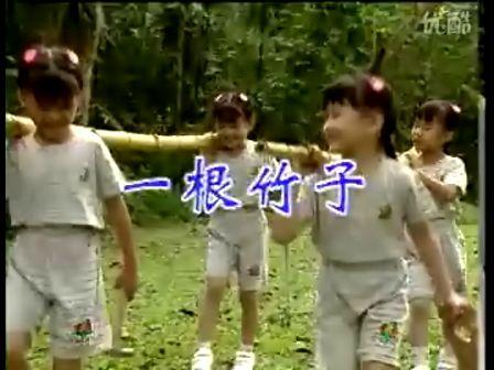 四千金的欢乐童谣[2VCD]\四千金的欢乐童谣VCD2\5-点人数+一根竹子+小木匠
