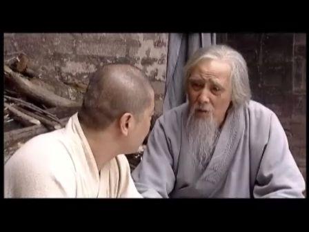 百年虚云 18