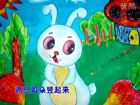 儿歌视频大全 小白兔白又白