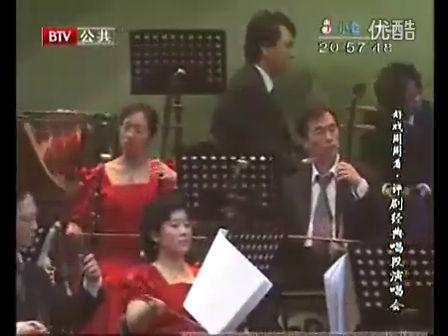 评剧经典演唱会