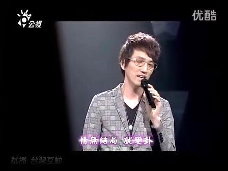 林志炫 - 空笑梦 台湾红歌100年 20110911