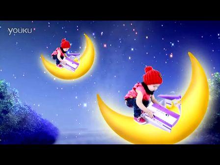 02:45 月亮船