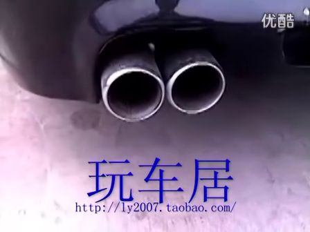 汽车改装排气管声音问题高清图片