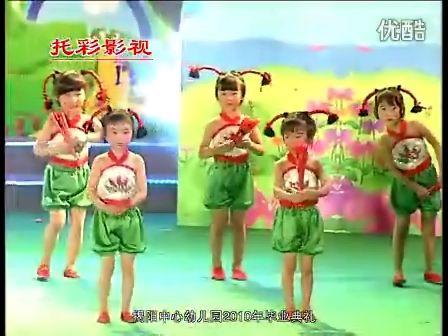揭阳中心幼儿园2010年毕业典礼