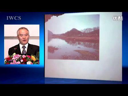 朝鲜族木文化
