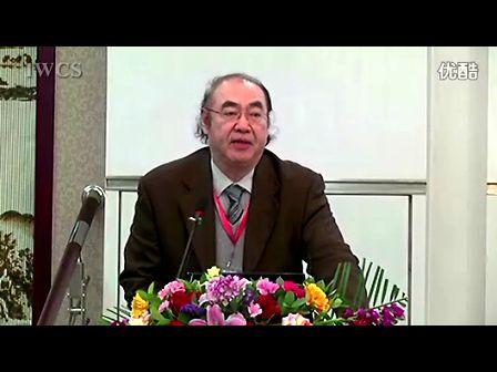闭幕式——2012 IWCS 长白山木文化国际研讨会暨木文化之旅