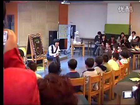 幼儿园音乐公开课小班美术《小白牙》优质课示范课