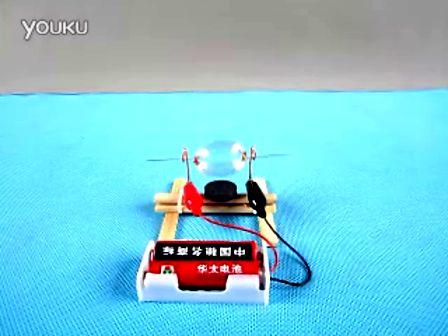 自制直流电动机,自制电动机