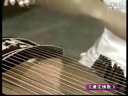 康定情歌-大连金州石丽古筝培训.专卖(1)