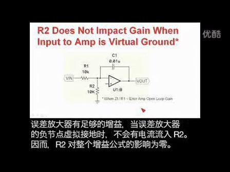 电源设计小贴士 22:避免常见的误差放大器使用错误