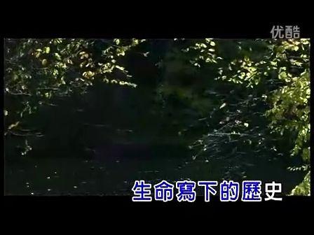藏风 慈祥的母亲 降央卓玛mv