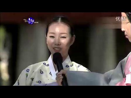 제82회 춘향선발대회