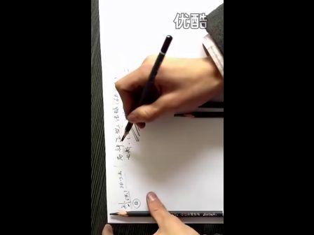 专辑-一行手绘教育机构的频道-优酷视频