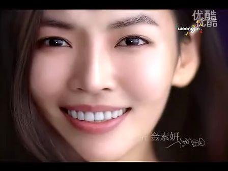 金素妍熊津化妆品合集高清图片