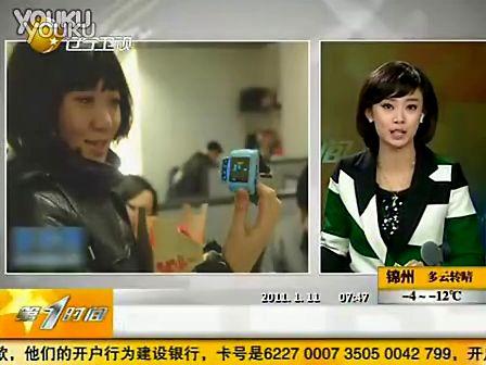 北京儿童定位手机免费发放