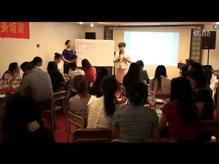 唐惠玲讲《心理学与管理》开场 珠海卓凡集团