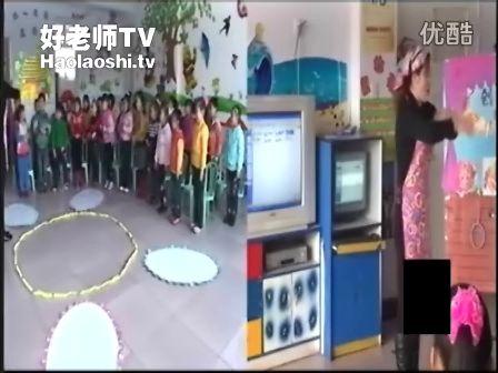 好老师tv—025-幼儿园大班音乐优质课