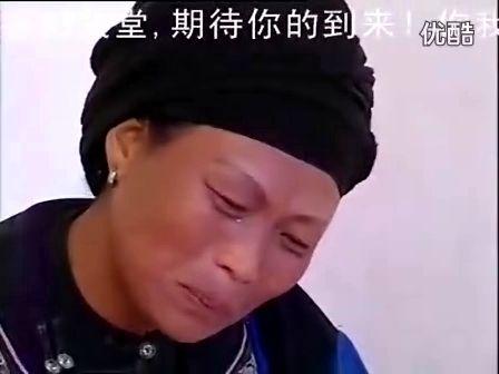 云南戏 云南山歌悲剧 晚娘不好女儿丢出家