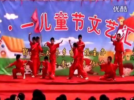 郓城山东中国郭庄天使文武的视频-优酷视频梦学校幽频道图片