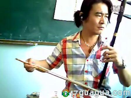 频道-镇赉宏峰视频的视频二胡彝族婚礼图片