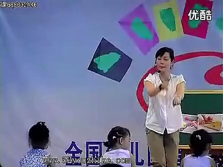 幼儿园优质课 音乐《蛋炒饭》