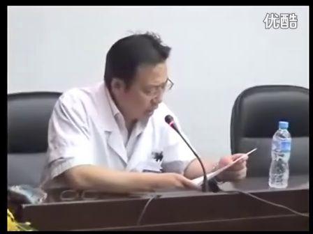 6.28专家讲座及义诊部分视频