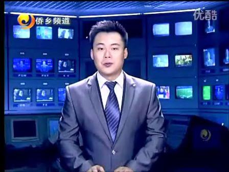 沈海高速泉州机场连接线首桩开钻