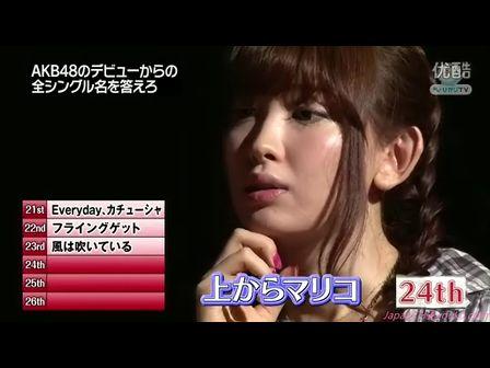 びみょ~な扉 AKB48のガチチャレ #3