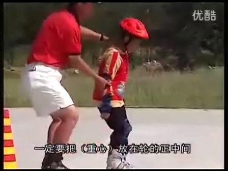 单排轮滑教学视频教程
